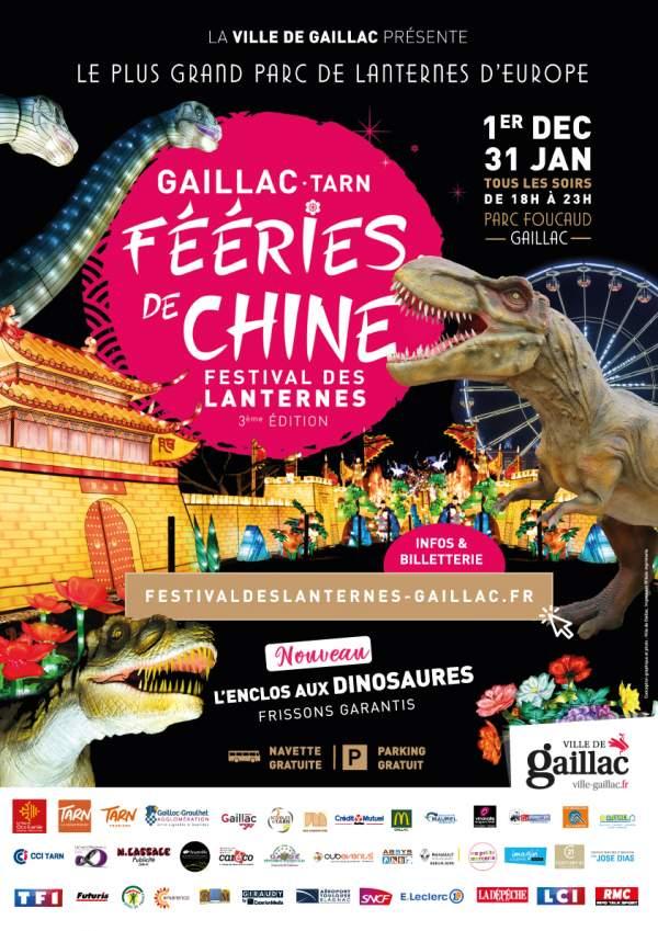 Festival des lanternes: Fééries de Chine-Gaillac-1 décembre 2019 au 31 janvier 2020
