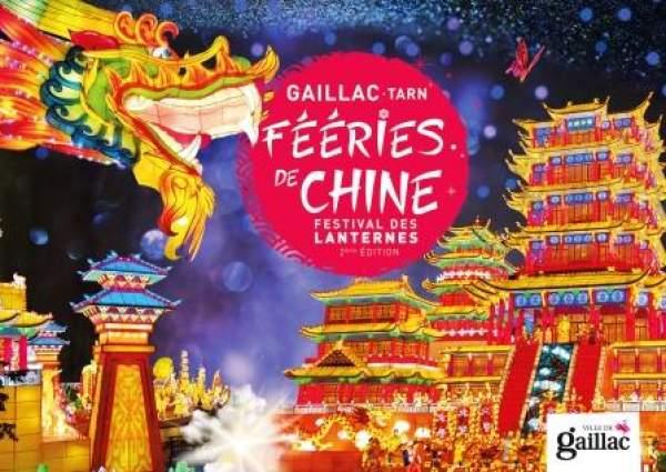 Fête des lanternes-Gaillac-1 décembre 2018 au 6 février 2019